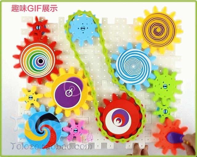 Большие Блоки Вращающейся Шестерни Передачи 96 шт. Строительных Блоков Собраны Детские детские Развивающие Игрушки