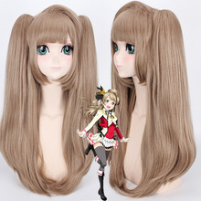 New Japanese Anime Lovelive Minami Kotori Cosplay Wig Halloween Play Party Stage Long Straight Brown Double Ponytail Wig+Hairnet стоимость