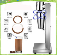 free shipping stainless steel Milk shake machine for small business