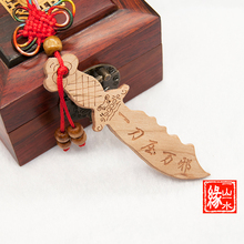 evil defends the safety pressure million wood knife of villain Taomu Jian Wang career Pendant Safe trip wherever you go