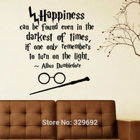 Harry Potter Happiness Can Be Found Even Hogwarts Wall Art Sticker Decal Home DIY Decoration Wall