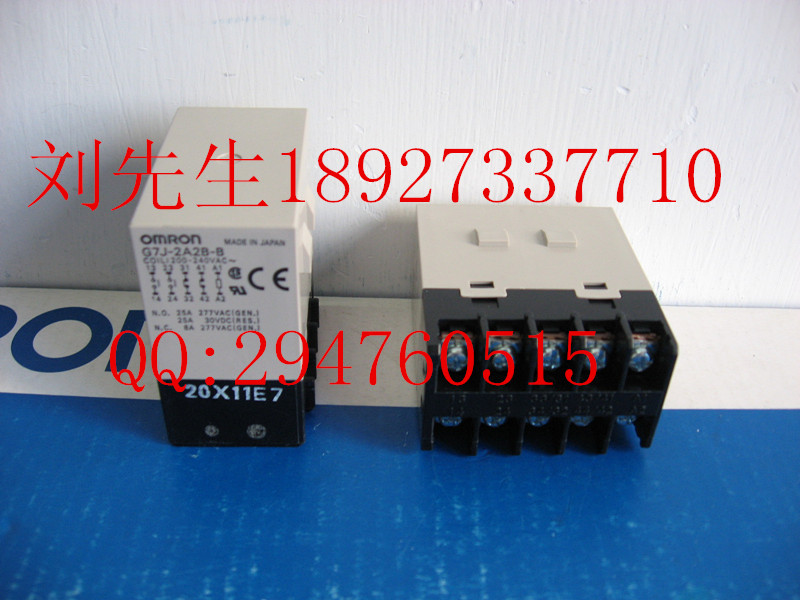 цена на [ZOB] 100% new original OMRON Omron solid state relays G7J-2A2B-B AC220V factory outlets --2PCS/LOT