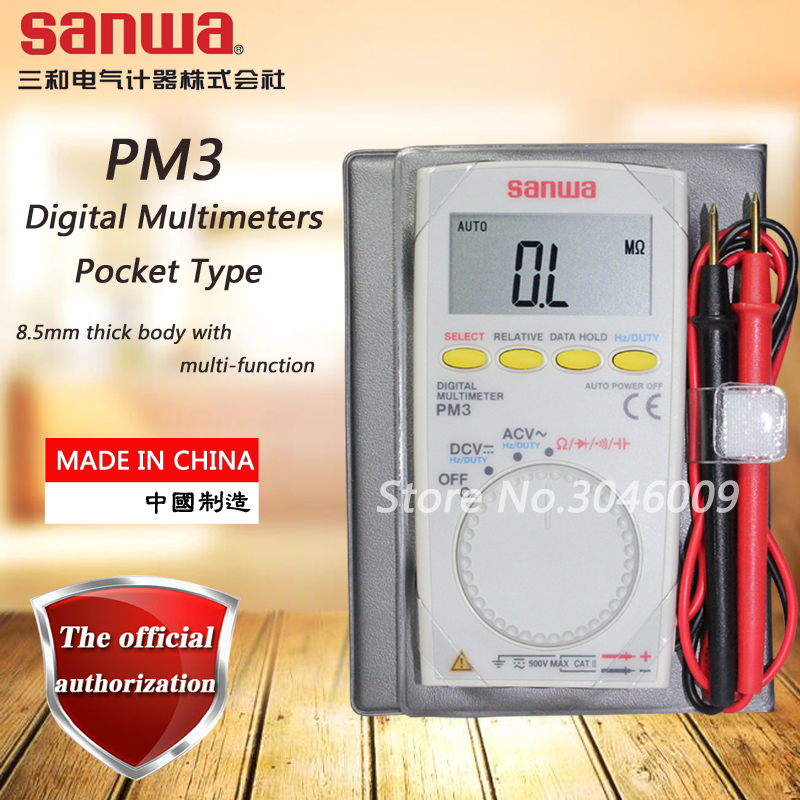sanwa PM3 Digital Multimeters / Pocket Type, resistance / capacitance / frequency / duty cycle / continuity test игрушка для собак dezzie кроссовок