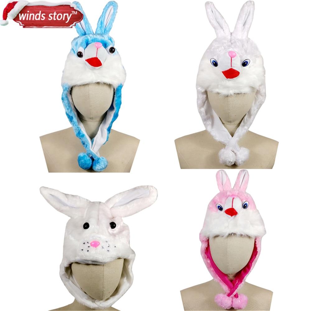 NEW 부활절 / 파티 토끼 토끼 탑 모자 봉제 보닛 장식 동물 모자 토끼 모자를 쓰고 있죠 아이 성인 새내기의 dressup 모자