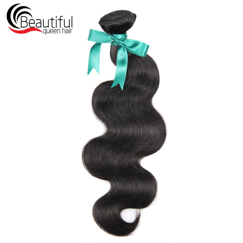 Beautiful Queen Peruvian Human Hair Body Wave 3PCS/Lot Bundles Weave Deals Virgin Hair Weft Natural Color Unprocessed Baby Hair