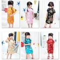 Colorido 2-10years Meninas Vestido Chi Pao terno crianças vestidos das meninas do vestido do verão 2016 de casamento shopkins