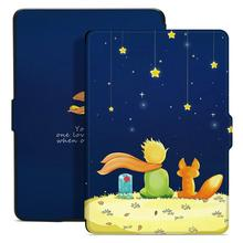 Plum Little Prince Auto Sleep/Wake Protective Case Cover for Kindle Paperwhite цена