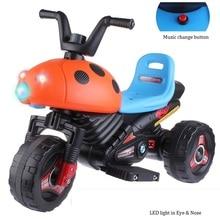 새로운 아이들의 전기 자동차 삼륜차 오토바이 아기 장난감 자동차 휠 자동차와 함께 Rechargable 유모차 드라이브 풋 페달로 음악