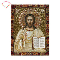 5D Diy Magic Diamond Painting Rhinestone Cross Stitch Mosaic Diamond Embroidery Crafts Resin Religio Father Of