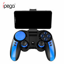 iPEGA PG - 9090 Wireless Gamepad Elastic Phone Holder Flexible Joystick 2.4GHz Receiver Bluetooth 4.0 Game Controller(China)