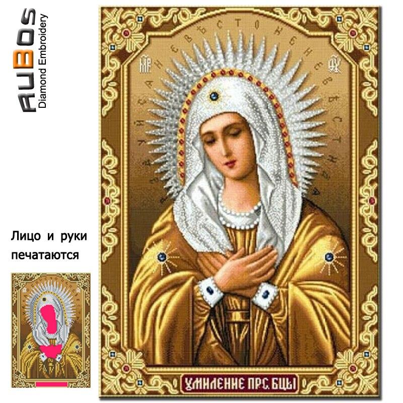 RUBOS Icon Tender Mercy Umilenie DIY 5D Diamond Embroidery Religion Diamond Mosaic Paint ...