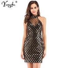 Сексуальное перспективное клетчатое летнее платье с блестками