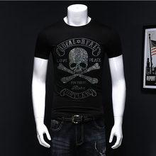 3781f83734ccc Popular Rhinestone Skull Shirt-Buy Cheap Rhinestone Skull Shirt lots ...