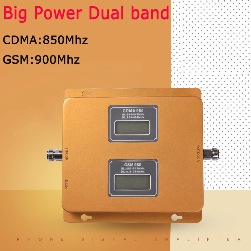 Dual Band CDMA/GSM 850Mhz 900mhz 2G 3G 4G Mobile Phone Cell Phone Repeater Booster