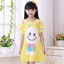 2-12Year Baby Girls Cartoon Duck Nightgowns Pajama Sleeveless Breathable Toddler Girls Sleepwear Dresses Kids Nightie Dress