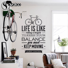 Life is Like Riding a Bicycle Quote Vinyl Wall Sticker Decal Bike Cycle Bedroom 58x92cm