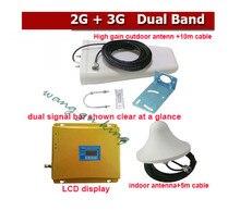 3G gsm répéteur GSM 2G 3G répéteur dual band cell phone signal booster amplificateur GSM900 + WCDMA2100 kits complets antenne