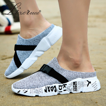 Men's Summer Slippers Shoes Breathable Cool Beach Flip Flops Home Outside Mens Slippers Large Size 39-46 Male Casual Footwear 2020 summer cool rhinestones slippers for male gold black loafers half slippers anti slip men casual shoes flats slippers wolf