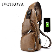IVOTKOVA Men's Fashion Crossbody Bag Theftproof Rotatable Button Open Leather Chest Bags Men Shoulder Bags Chest Waist Pack gorgeous women crossbody bag theftproof pu leather chest bags ladies shoulder bags chest waist pack travel bag bolsa feminina