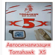 2016 Newest TOMAHAWK Russian version X5 two way car alarm system LCD remote 1300m Electronics engine starter Factory Wholesales