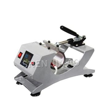 CH1812 Manual Baking Cup Pearl Silver Baking Cup Machine DIY Mug Sports Bottle Personalized Custom Heat Transfer Equipment 1PC