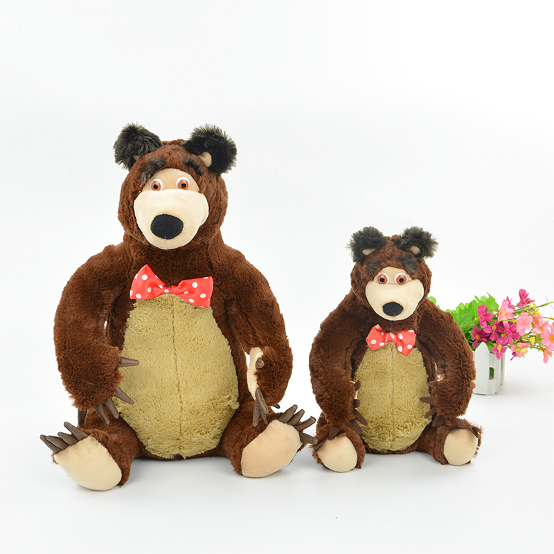 TBKJOYS Two Sizes 37cm and 26CM Mashae Bear The Kawaii Musical Doll Soft Kids Toys e o urso brinquedo Plush Stuffed Toy Music все цены