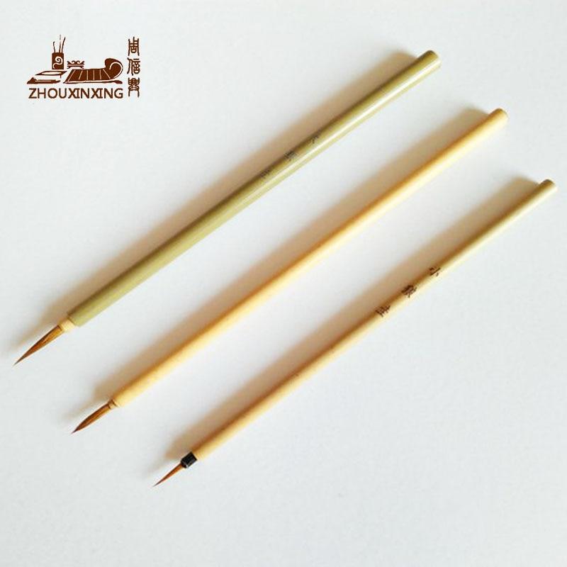 6Pcs/Set Watercolor Brush Weasel Hair Aquarelle Paintbrush Green Bamboo Artist Paint Brushes Round Head Hook Line Pen Depict Pen