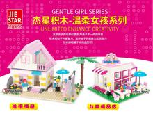 Hot selling Jie Star 365pcs Windmill Park For Girls Bricks Building Blocks Toys Can Spell Out Three Modelling