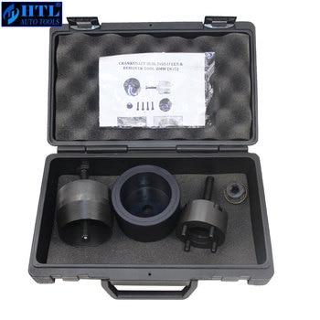 цена на Front crankshaft oil seal remover tools For BMW N55 crankshaft oil seal tool