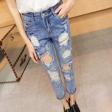 Новая коллекция весна и лето 2016 рваные джинсы женские узкие джинсы брюки свободные Харен девять очков