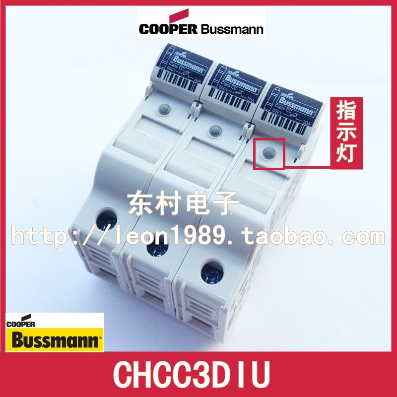 [SA]BUSSMANN fuse holder CHCC3DIU CHCC3DU 30A 600V 3P 10 * 38mm
