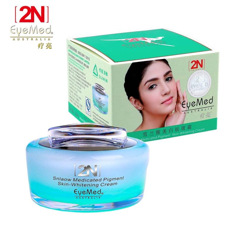 2N 28 dní Léčivý pigment Pleťový krém Chloasma Cyasma Melanin Odstranění pigmentových pigmentů Pevné péče o pleť