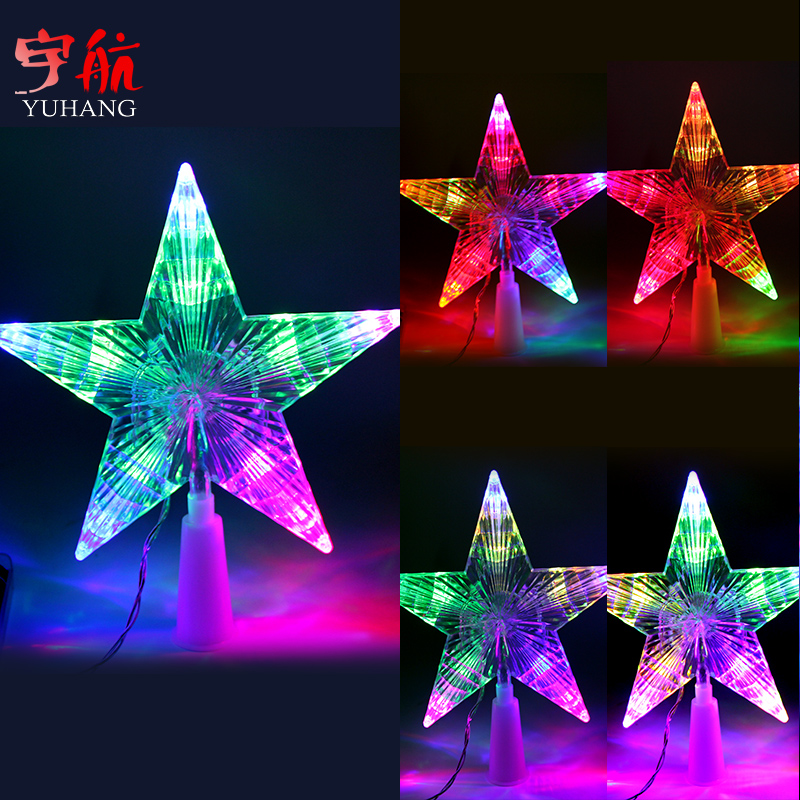 Aeroe Small Lights Flashing Christmas String Of Colorful Decorative Indoor And Outdoor Arranged Topstar & Topstar Lighting   Iron Blog azcodes.com