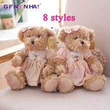 2 pcs/lot 26cm Lovely Couple Teddy Bear With Cloth Plush Toys Dolls Stuffed Toy Kids Baby Children Girl Birthday Christmas Gift