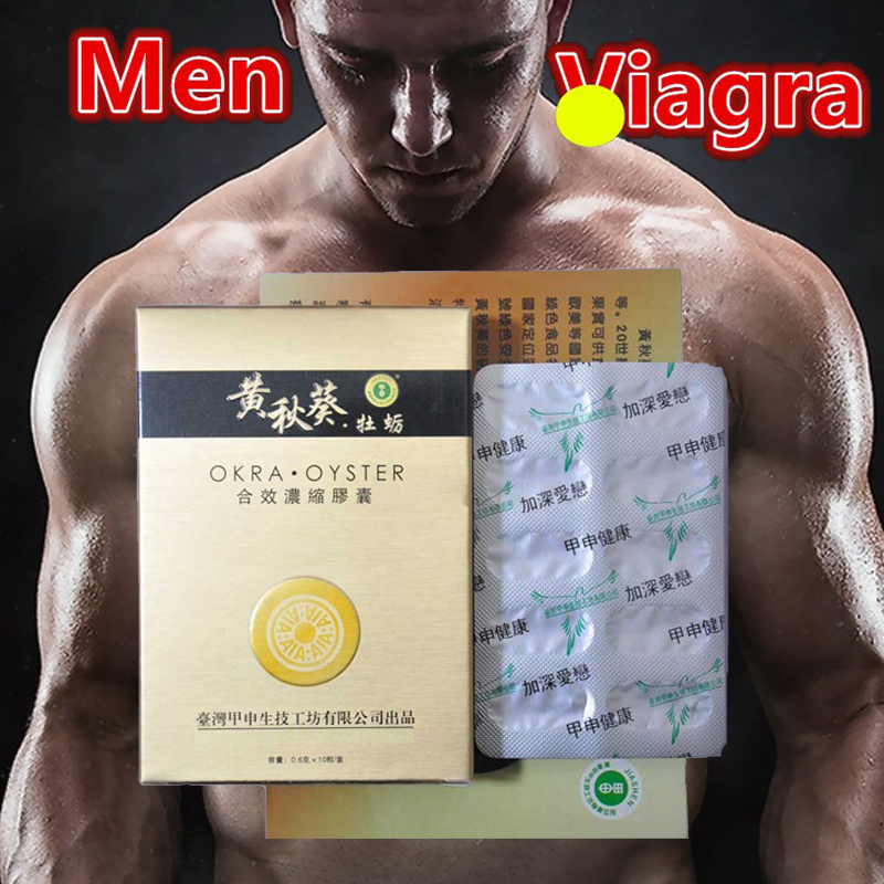 Okra Oyster tablet for men Viagra tablets male enhancement pills 10 caps / box natural supplements strong erection products image