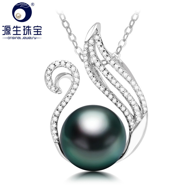 Ys 10 11mm searwater tahitian pearl pendant 925 sterling silver ys 10 11mm searwater tahitian pearl pendant 925 sterling silver pearl pendant mounting aloadofball Image collections