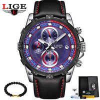 LIGE Brand Hot Men S Wrist Watches Quartz Steel Watch Men Multifunction Sports Leather Watch Male
