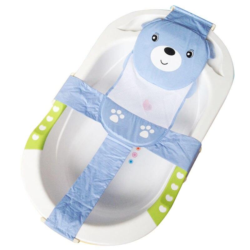Baby Shower Net Bathing Cartoon Infant Security Support Newborn Baby Bath Tub Seat Adjustable Baby Bathtub Rings Baby Bath Net