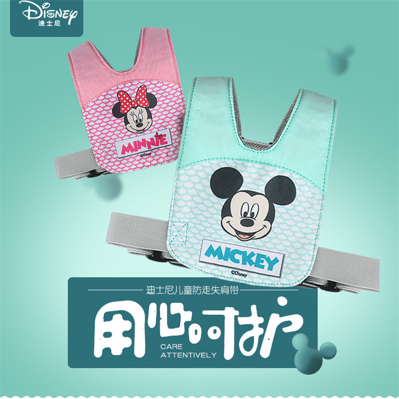 Disney Anti-dummy Mickey Traction Rope Baby Child Safety Belt Children Belt Walking Children Toddler With Anti-lost Rope SZZ076 wrap skinny rope belt