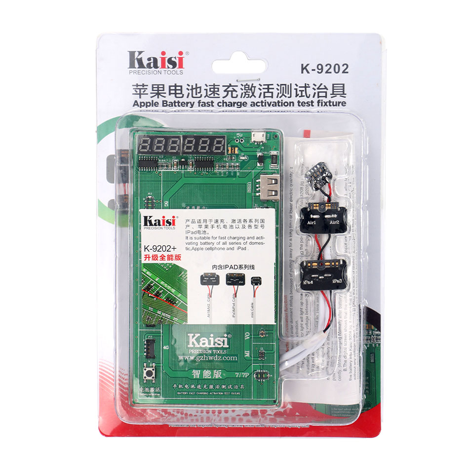 Kaisi K-9202 Battery Charging Activation Test Fixture for Apple iPhone, for iPad Logic Board Circuit Current Testing Cable kaisi 6 in 1 professional battery activation