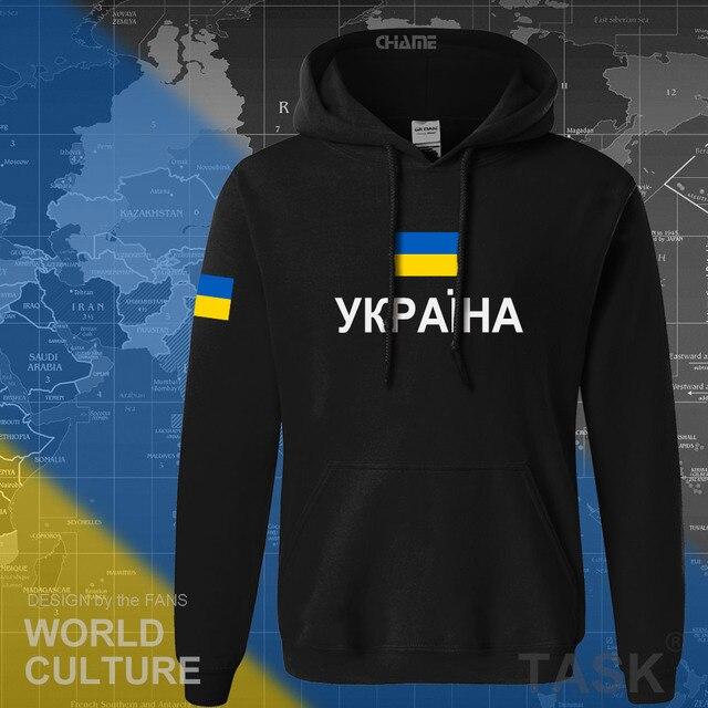 Ukraine Ukrainian hoodies men sweatshirt sweat new hip hop streetwear tracksuit nation footballer sporting 2017 UKR Ukrayina 1