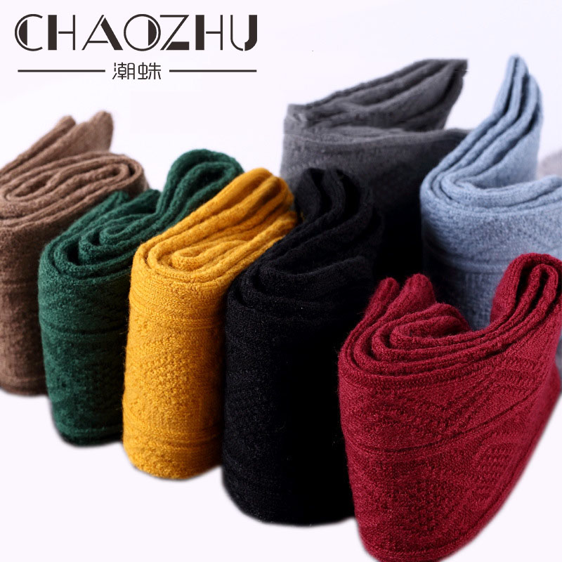 CHAOZHU Wool High Quality Soft Gore Line Blended Winter Autumn Fashion Girls Women Basics Solid Colors Lamb Wool Socks