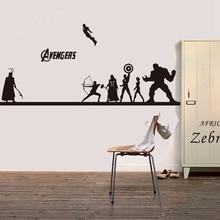 Creative DIY the avengers wall sticker ,Iron Man & Hulk Captain America - art decal stickers Boy bedroom decor