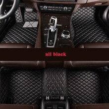 kalaisike Custom car floor mats for Maserati all models GranTurismo Ghibli Levante quattroporte auto accessories car styling