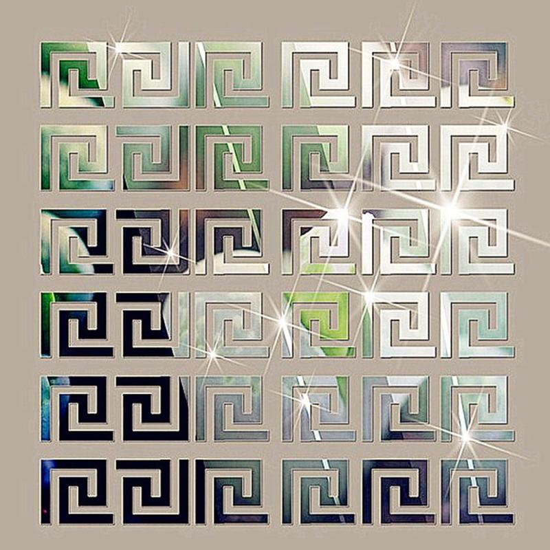 10 Pcs Puzzle Labyrinth Gold/Silver Acrylic Mirror Wall Decal Art Stickers Living Room Bedroom Home Decor