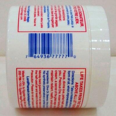 High quality 80% OFF Original Egyptian Magic Cream Egypt multi-purpose magic cream 118ML20Pcs/ lot