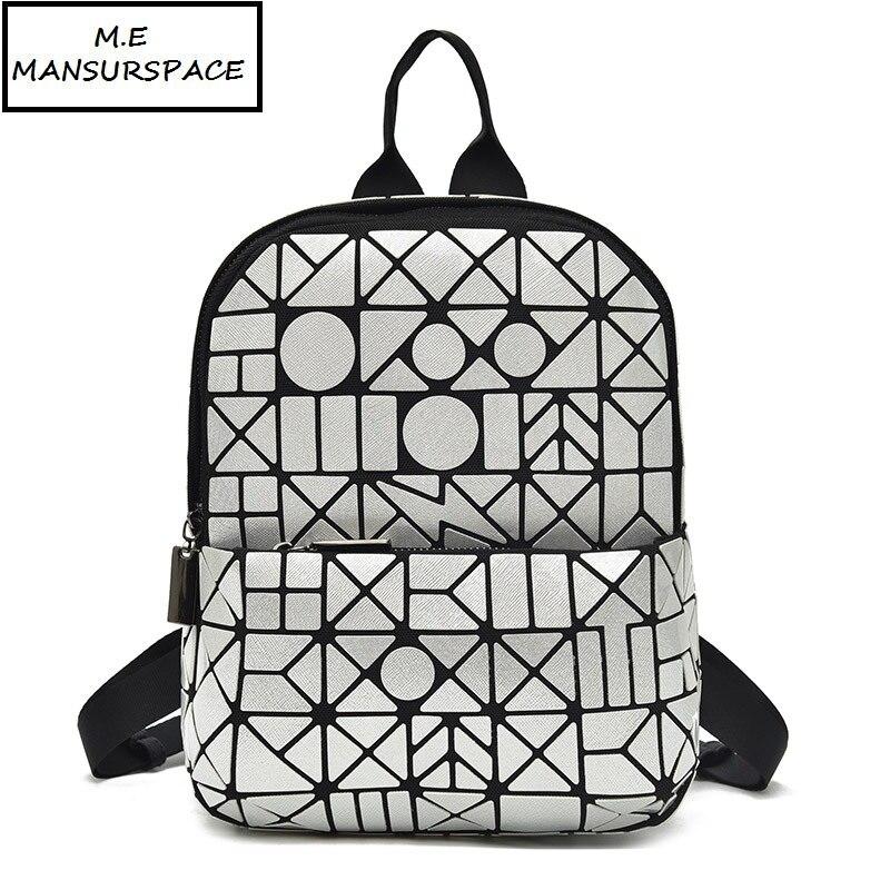 Rhombic, Silicone, Laser, Bag, PVC, MANSURSPACE