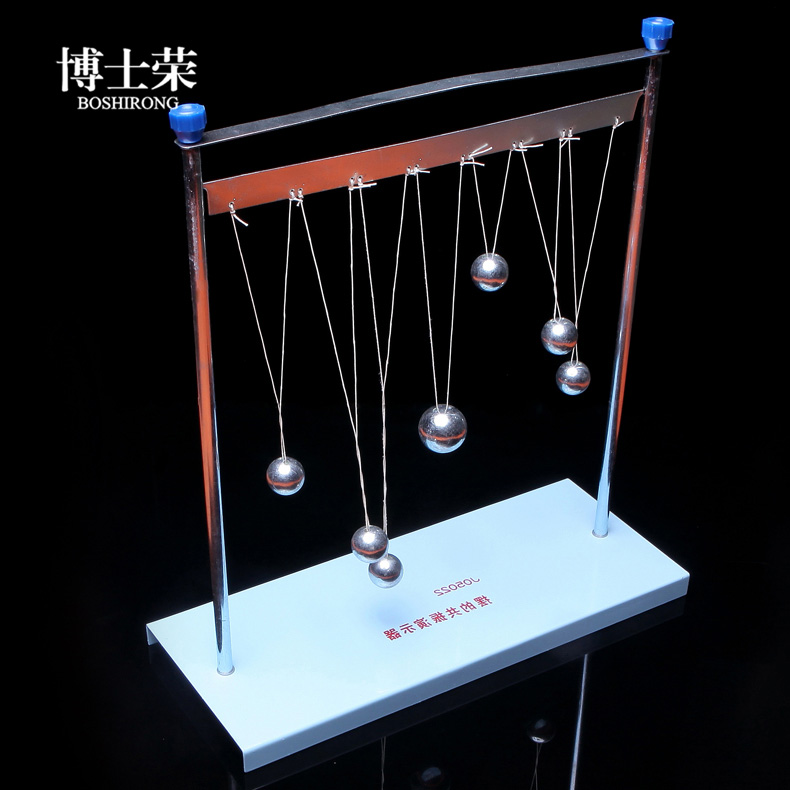 Resonance demonstrator of the pendulum physical experimental equipment single - pendulum ballResonance demonstrator of the pendulum physical experimental equipment single - pendulum ball