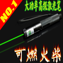 Promo offer AAA NEW military green laser pointer 20000mw 20w high power 532nm focusable can burning match,burn cigarettes,charger+gift box