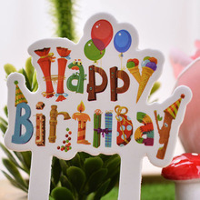 """Happy Birthday"" Cake Toppers 30 pcs/set"